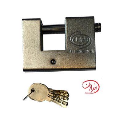 قفل کتابی روکش سرب| ابزار دستی