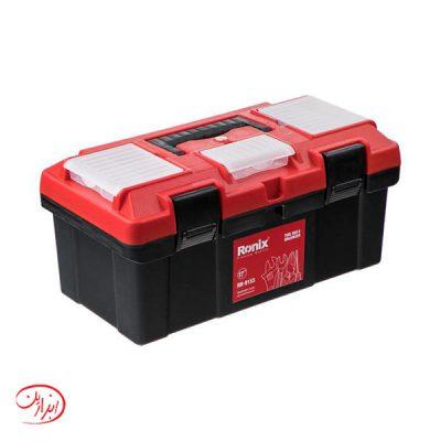 جعبه ابزار پلاستیکی 17 اینچ رونیکس مدل 9153 - RH